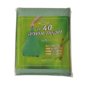 אשפה 50/70 L.D ירוק ידית שטוח 40 יחי' חדש  עבה מאוד ר.שמאי