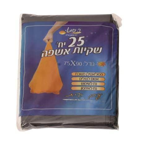 אשפה 75/90 L.D אפור ידית שטוח עבה מאוד 25 יח'  ר.שמאי