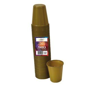 """כוסות צבעוני 200 מ""""ל ארוז 50 יח' זהב ר.שמאי"""