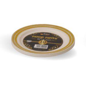 צלחות יהלום קטן קרם זהב 10 יח' ר.שמאי