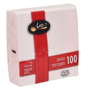 מפיות 100 לבן (001)  ר.שמאי