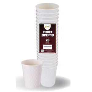 """כוס קרטון בועות איכותי 8OZ פרימיום 240 מ""""ל ארוז 20 יח' לבן ר.שמאי"""