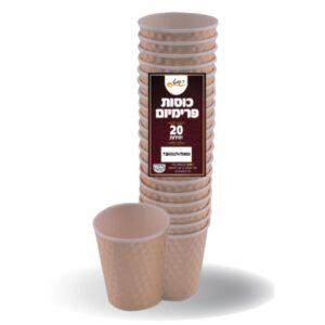 """כוס קרטון בועות איכותי 8OZ פרימיום 240 מ""""ל ארוז 20 יח' זהב ר.שמאי"""