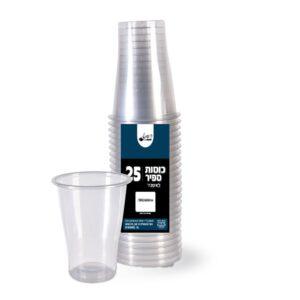 """כוס ספיר איכותי 250 מ""""ל PET ארוז 25 יח' ר.שמאי"""