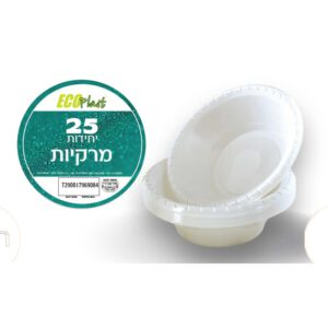 """מרקיות 25 יח"""" """"אקו"""""""