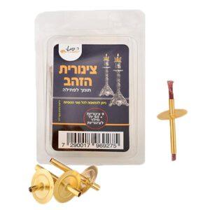 צינורית הזהב 9 יח' + 50 פתיליות למילוי ב PVC  ר.שמאי