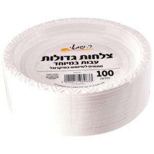 צלחות גדול לבן (PP) 100 יח' ר.שמאי
