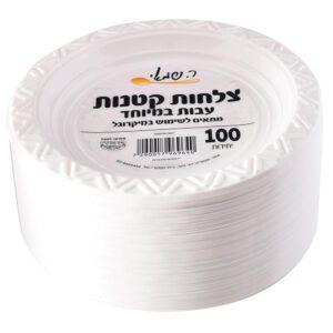 צלחות קטן לבן (PP) 100 יח' ר.שמאי