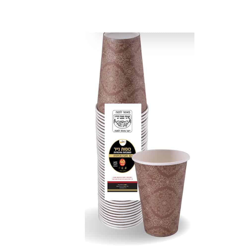 """כוסות קרטון איכותי 12OZ ארוז 40 יח' 350 מ""""ל  ר.שמאי"""