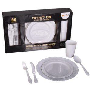 סט מפואר 60 יח' במארז 10 סועדים צלחות+כוסות+סכום ענתיק לבן ר.שמאי