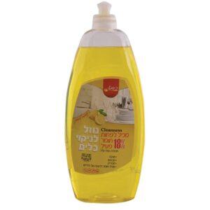 """נוזל כלים צהוב 750 מ""""ל ניחוח לימון 18%ר.שמאי"""