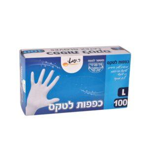 כפפות לטקס  L  (פ) 100 יח'  ר.שמאי