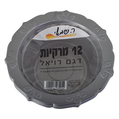 מרקיות כסף דגם רויאל 12 יח' ר. שמאי