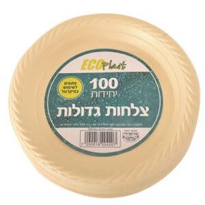 צלחות גדול קרם אקו ארוז 100 יח' למיקרוגל