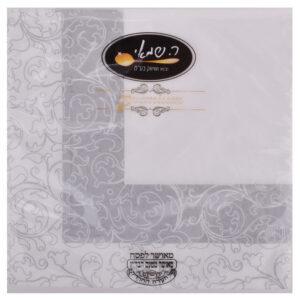 מפיות מודפס 20 יח' (KL13-17) ר.שמאי