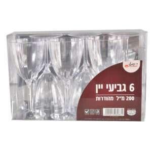 """גביעי יין גדולות 200 מ""""ל 6 יח' PVC נצנץ שקוף"""