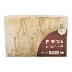 """גביעי יין גדולות 200 מ""""ל 6 יח' PVC נצנץ זהב"""