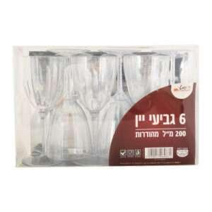 """גביעי יין גדולות 200 מ""""ל 6 יח' PVC נצנץ מוכסף"""