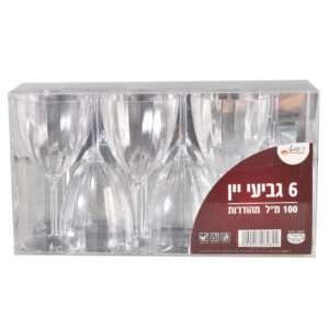 """גביעי יין גדולות 100 מ""""ל 6 יח' PVC נצנץ שקוף"""
