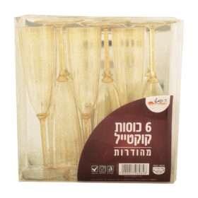 כוסות קוקטייל 6 יח' PVC נצנץ מוזהב