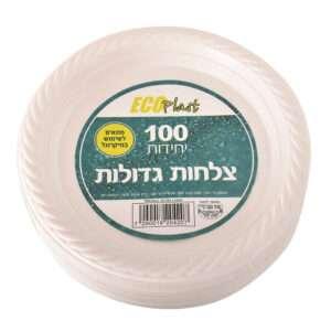 צלחות גדול לבן אקו ארוז 100 יח' למיקרוגל
