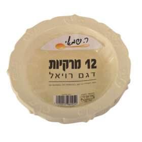 מרקיות קרם דגם רויאל 12 יח' ר. שמאי