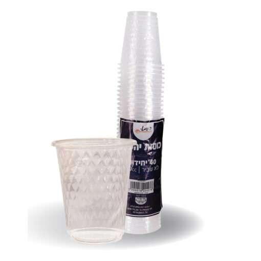 """כוסות חד פעמי יהלום שקוף 240 מ""""ל ר.שמאי"""